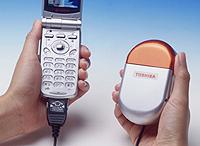 Brandstofcel Toshiba