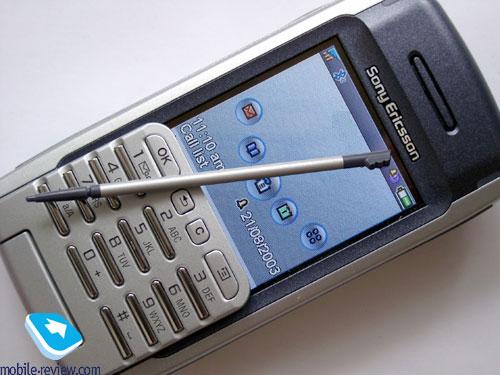 SonyEricsson P900