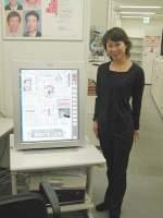 IBM LCD-krant