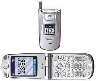 Sanyo TS41-mobieltje (geluid via schedel)