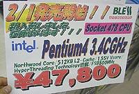 3,4GHz Northwood Japans prijskaartje