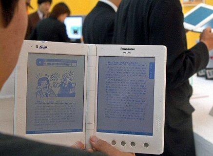 Panasonic Sigma eBook