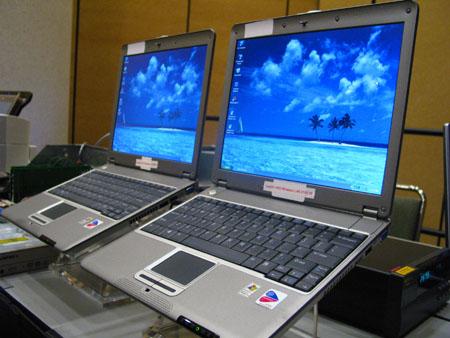 IDF 2004 - Sonoma concepts - 5