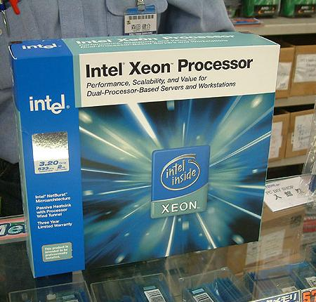Xeon 3,2GHz 2MB DP box