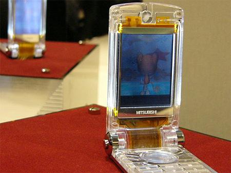 Prototype tweezijdig LCD in telefoon