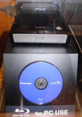 Dummy van de externe Blu-ray brander