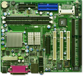 Yamashita AS-1210 Micro-ATX (VIA Eden-platform)
