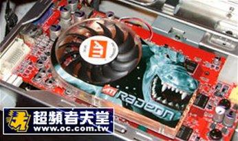ATi Radeon X800 Pro op de ATi Technology Days