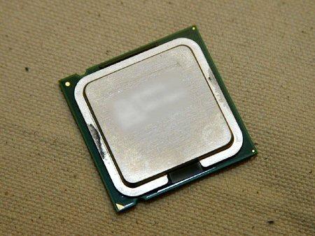 Pentium 4 Socket 775 / LGA775 (wazig, bovenkant)
