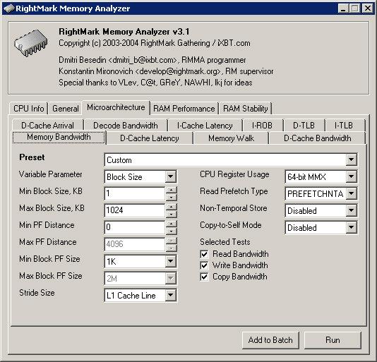 RightMark Memory Analyzer screenshot