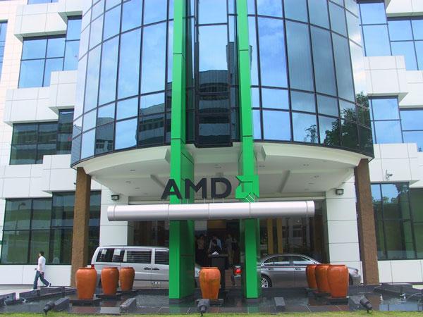 AMD gebouw in Singapore, ingang