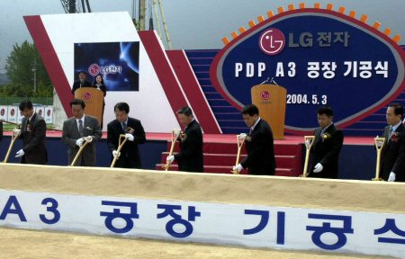 LG PDP-productiefaciliteit A3
