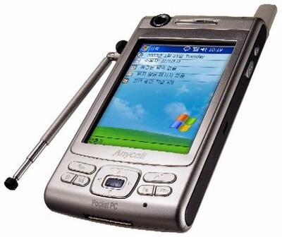 Samsung Mits M400 alles in 1