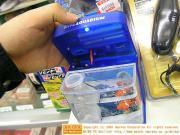 USB Aquarium 3 (klein)