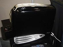 Alienware ALX case (verkleind)