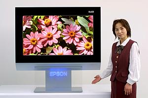 Epson 40-inch OLED-scherm