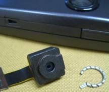 Atsana camera module met Heliomorph