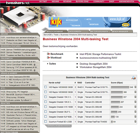 Benchmark Database screenshot
