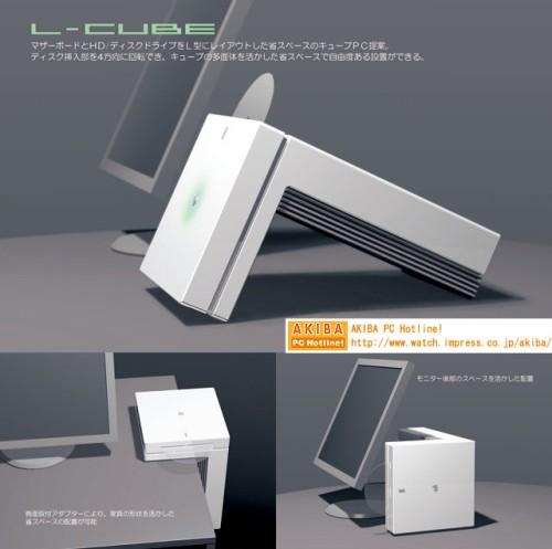 L-Cube concept