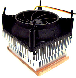 Verax P17CuX ultra quiet heatsink