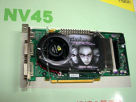 AOpen GeForce 6800 Ultra PCI-Express-kaart