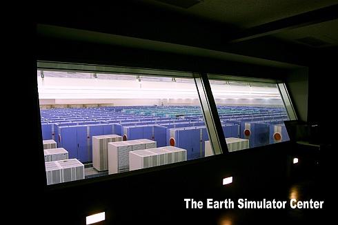 Blik op NEC's Earth Simulator
