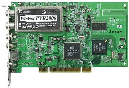 Winfast PVR2000