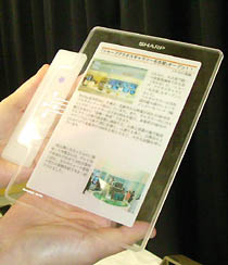 Prototype Sharp eBook