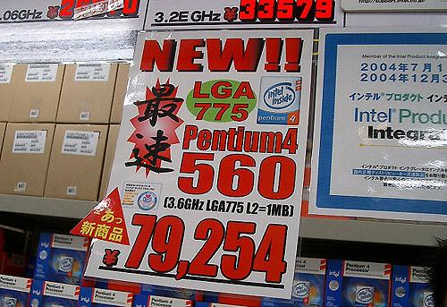 Pentium 4 3,6GHz in de winkel