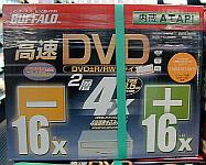 4x Dual Layer dvd-brander (klein)