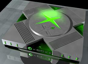 Xbox 2 (Artist Impression)
