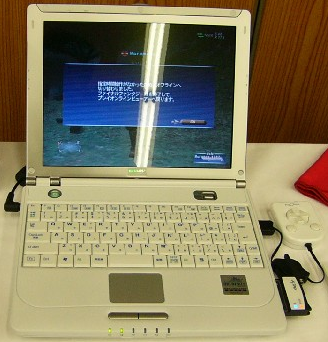 Sharps Mebius MURAMASA PC-MP70G met Efficeon-processor