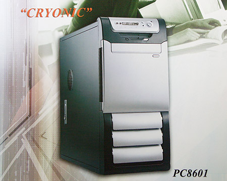 DID 2004: Procase PC8601 folder