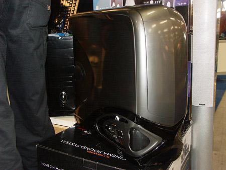 DID 2004: Alienware nepper van Techsolo