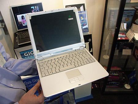 DID 2004: Gigabyte G-Max 12,1