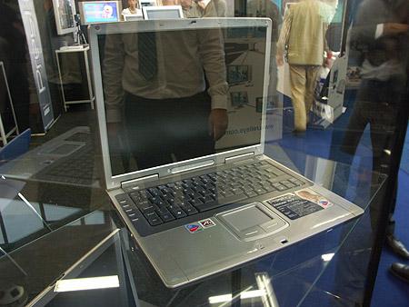 DID 2004: Prestigio Centrino laptop