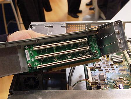 DID 2004: MSI PCI Express risercard