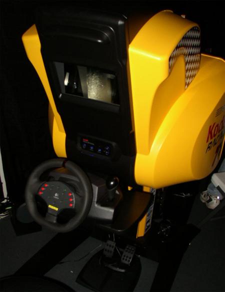 Kodak Stereo 3D Display