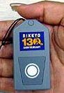 Rikkyo-RFID