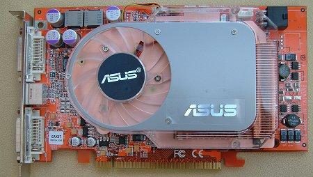 Asus AX800XT 2DT