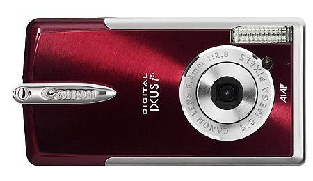 Canon Digital Ixus i5 rood (klein)
