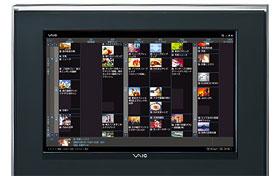 Vaio VGX-X90P menu