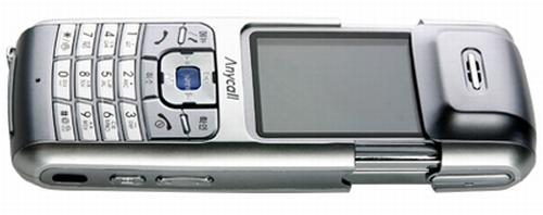 Samsung SCH-S250 camphone