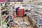 Aardbeving Japan