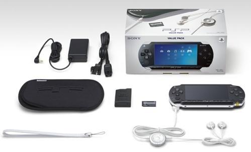 PSP set met extra accessoires