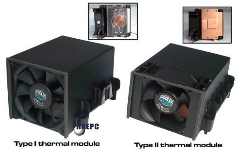 BTX-koelers van Coolermaster