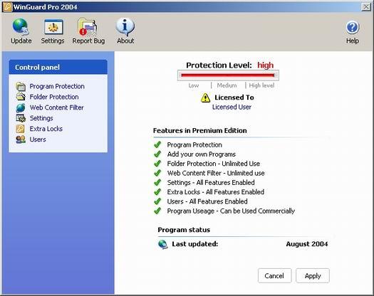 WinGuard Pro screenshot