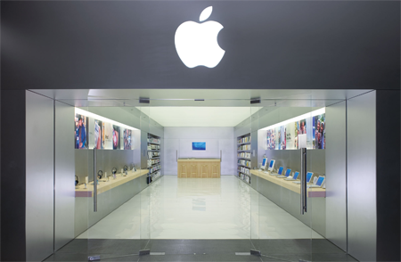 Apple mini store - zonder mensjes (klein)