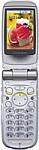 GSM met beeldscherm als luidspreker