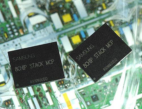 Samsung eight-die multi-chip package